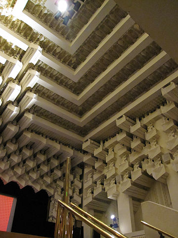 Capitol Theatre ceiling Marion Mahony